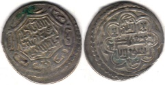 Ancient Coins - ITEM #31109 ILKHANID (PERSIAN MONGOLS) ABU SA'ID (AH 716-736) AR SILVER 2-DIRHAM, LAHIJAN MINT, AH 729 , ALBUM 2214 (TYPE G), DILER AB #525. VERY RARE MINT from Gilan