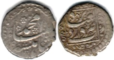 Ancient Coins - ITEM #35396 QAJAR: MUHAMMAD SHAH (AH 1250-1264) SILVER QIRAN (KRAN), YAZD AH1256. ALBUM 2913, KM #797 TYPE D