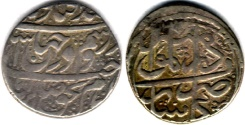 Ancient Coins - ITEM #34122, IRANIAN SILVER COIN, KARIM KHAN ZAND, ABBASI, KASHAN MINT, DATED AH1176 (AD1763), TYPE B, KM #515, ALBUM 2799