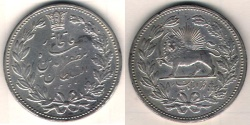 Ancient Coins - ITEM #35386 QAJAR (PERSIAN DYNASTY) MUZAFFAR AL-DIN SHAH (AH 1313-1324) SILVER 5000 DINARS (LEGEND TYPE), TEHRAN MINT, 1320AH (1902) SCARCE DATE AND TYPE. KM #976
