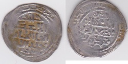 Ancient Coins - ITEM #3190 ILKHANID (PERSIAN MONGOLS) Hulagu (AH 654-663) AR SILVER DIRHAM, MARDIN MINT, dated AH 6X6 , ALBUM 2122.2, DILER H-27