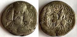 Ancient Coins - Item #19631, Parthian Kings: Arsaces XXVI: (Sellwood: Artabanus II)/(Assar: Artabanos IV) A.D. 10-38, BI tetradrachm, Sellwood #63.3, Seleucia mint, dated August AD 27=(HΛΤ SE 338)
