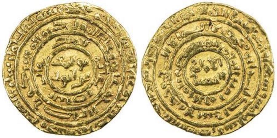 World Coins - ITEM #1435 AYYUBID, AL- NASIR SALAH AL-DIN YUSUF (SALADIN) AH 564-589 AV GOLD DINAR, al-Qahira  القاهره (Cairo) RARE DATE & type AH 575 , ALBUM 785.1 GOOD VERY FINE/EF