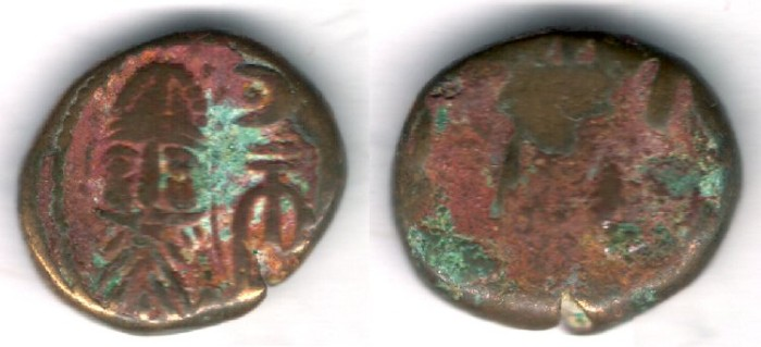 Ancient Coins - Item #5341, Ancient Persia, Elymais Dysnasty, Orodes II (early mid 2nd century AD), AE drachm, (De Morgan Type 46), van't Haaff 13.3.2-1B, VF