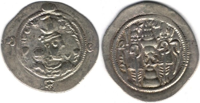 Ancient Coins -    Item #20104 Sasanian, Hormizd IV (Hurmuz), AD 579-590, AR drachm, YZ mint for Yazd, dated AD 587, Gobl SN I/1