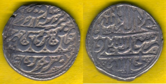 World Coins -    Item #35311 Muhammad Hassan Khan Qajar (AH 1163-1172) Silver Rupi, Qazvin (very rare) mint 1169 AH (1756) The Head of Qajar Family.