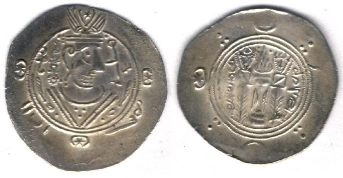 Ancient Coins - Item #5147, IRANIAN silver coin, Abbasid Governors of Tabaristen, Hani ibn Hani,  1/2 dirham, (PYE 137/172AH/AD788) Album #69, Malek 110.1