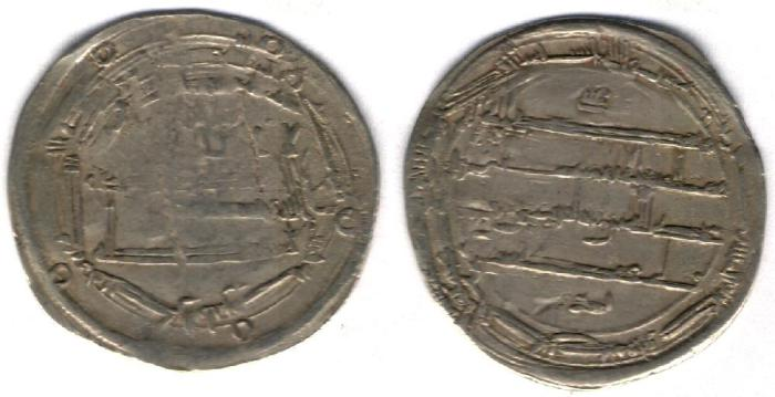 World Coins - Item #13110 Abbasid Empire (Medieval Islam), temp. Harun al-Rashid (AH 170-193), Silver dirham, 190AH, Ma'din al-Shash (today's Tashkent in Central Asia) mint, Album #219.11