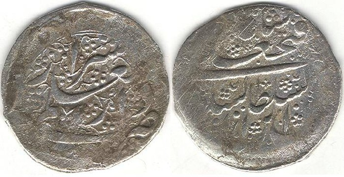 World Coins - Item #35265 Qajar (Iranian Dynasty), Fath'Ali Shah (AH 1212-1250), very rare silver 1/3 Riyal, Shiraz Mint, (12)32 AH, Album #2884/ KM#684var. (type C) UNPUBLISHED TYPE & MINT!!!