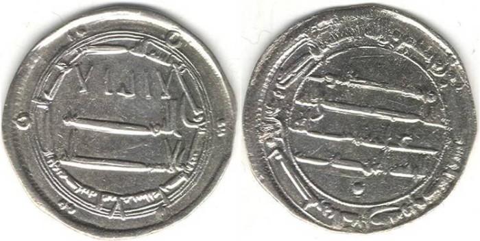World Coins - Item #1377 Abbasid (Medieval Islam), al-Mahdi (AH 158-169), Silver Dirham, 161AH, MAdinat al-Salam (Baghdad), Album 215.1, NICE STRIKE!! SHINY!!