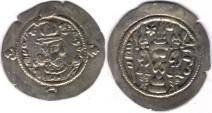Ancient Coins -    Item #20102 Sasanian, Hormizd IV (Hurmuz), AD 579-590, AR drachm, WYHC mint for Ktesiphon, dated AD 584, Gobl SN I/1