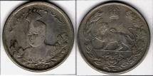 Ancient Coins - ITEM #35411 QAJAR (PERSIAN DYNASTY) AHMAD SHAH (AH 1327-1344) LARGEST SILVER 5000 DINARS, TEHRAN, 1334 AH (1915) PORTRAIT TYPE!!! SCARCE SIZE KM # 1058