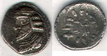 Ancient Coins - ITEM #47152 KINGS OF PERSIS, VAHSHIR (OXATHRES) CA. 2ND HALF OF FIRST CENTURY BC, AR HEMIDRACHM, ALRAM 580, TYLER-SMTH CN (2004) #134