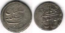 Ancient Coins - ITEM #35373 QAJAR (IRANIAN DYNASTY), FATH'ALI SHAH (AH 1212-1250), AR SILVER RIYAL, Isfahan MINT, 1225 AH, ALBUM #2880/ KM#688 (TYPE C)