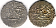 Ancient Coins - ITEM #34128, IRANIAN SILVER COIN, KARIM KHAN ZAND, ABBASI, ISFAHAN MINT, DATED AH117(7?) (AD176?), TYPE B, KM #515, ALBUM 2799