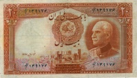 World Coins - ITEM #CBN1005, IRAN PAPER MONEY: 20 RIALS (2 TOMAN), BANKNOTE, REZA SHAH PAHLAVI, SH 1317 (1938), PICK 34A, Hard to Find!!
