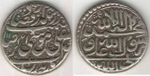 Ancient Coins - Item #35251 Muhammad Hassan Khan Qajar (AH 1163-1172) Silver Rupi, Mazandaran mint 1170 AH (1757) SCARCE, Very Pleasing piece!