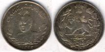 Ancient Coins - Item #35351 Qajar (Persian Dynasty) Ahmad Shah (AH 1327-1344) RARE silver 500 dinars, Tehran, 1332 AH (1913) Portrait Type!!! scarce size KM # 1054