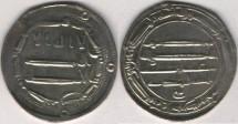 Ancient Coins -  Item #1385 Abbasid (Medieval Islam), al-Mahdi (AH 158-169), Silver Dirham, 168AH, SCARCE Kirman Mint