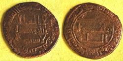 Ancient Coins - ITEM #13199, ABBASID COPPER COINAGE: ANONYMOUS, AH 161 (AD 778), MINT of Kurat al-Mahdiya min Fars, AE FALS, ALBUM 328 VERY RARE