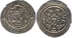 Ancient Coins -    Item #20102 Sasanian, Hormizd IV (Hurmuz), AD 579-590, AR drachm, WYHC mint for Ktesiphon, dated AD 584, Gobl SN I/1