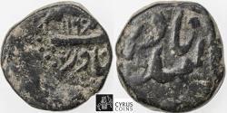 "Ancient Coins - ITEM 33174 AFSHARID: Nadir Shah, 1735-1747, AE falus (12.18g), Peshawar, AH1160, Album D2756, ""al-Sultan Nadir"" on the obverse, mint & date on reverse, extremely rare (RRR)"