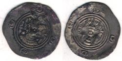 Ancient Coins - ITEM #20151 SASANIAN (ANCIENT IRAN), KHUSRU (PARVIZ) II (AD 591-628), AR DRACHM, NYHC FOR Nishabur MINT, YEAR 2 DATED AD 592, SIMILAR TO SELLWOOD 61 type 1, GÖBL SN I/1 (G-208)