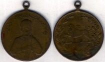 Ancient Coins - Item 35406, QAJAR, HISTORICAL bronze Medal of Samsam al-Saltaneh صمصام السطنه بختیاری A LEADER of Iranian CONSTITUTIONAL REVOLUTION  (انقلاب مشروطیت). VERY RARE