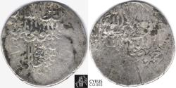 Ancient Coins - Item #32478 Safavid (Persian Dynasty) Isma'il I (AH 907-930 =AD 1501-1524) silver 1/2 Shahi (pul), No mint (Herat?), No Date, Album #2577, The Founder of Safavid dynasty!