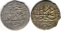 Ancient Coins - ITEM #34128, IRANIAN SILVER COIN, KARIM KHAN ZAND, ABBASI, ISFAHAN MINT, DATED AH117(7?) (AD176?), TYPE B, KM #515, ALBUM 2799