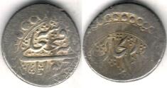 Ancient Coins - ITEM #35364 QAJAR (IRANIAN DYNASTY), FATH'ALI SHAH (AH 1212-1250), SILVER QIRAN (KRAN), ZANJAN (R) MINT, DATE OFF FLAN , ALBUM #2894/KM#710 (TYPE E) RARE MINT