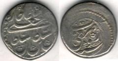 Ancient Coins - ITEM #35368 QAJAR (IRANIAN DYNASTY), FATH'ALI SHAH (AH 1212-1250), AR SILVER RIYAL, URUMI MINT, 1229 AH, ALBUM #2880/ KM#688 (TYPE C), SCARCE MINT