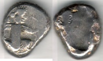 Ancient Coins - ITEM #1116, ANCIENT PERSIAN EMPIRE ACHAEMENID KINGS, (IRAN) SILVER SIGLOS, TIME OF XERXES II. CA. 425-420 BC, with dagger, Quiver and bow type