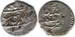 Ancient Coins - ITEM #34133, IRANIAN SILVER COIN, KARIM KHAN ZAND, ABBASI, ISFAHAN (DATED 1179AH) TYPE C, KM #522, ALBUM 2800