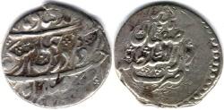 Ancient Coins - ITEM #34133, IRANIAN SILVER COIN, KARIM KHAN ZAND, ABBASI, ISFAHAN (DATED 1179AH) TYPE C, KM #522, ALBUM 2800