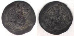 Ancient Coins - ITEM #20153 SASANIAN (ANCIENT IRAN), KHUSRU (PARVIZ) II (AD 591-628), AR DRACHM, SK for Sakastan MINT, YEAR 4 DATED AD 594, SIMILAR TO SELLWOOD 61 type 1, GÖBL SN II/2 (G-209)