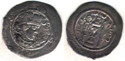 Ancient Coins - Item #20145 Sasanian, Hormizd IV (Hurmuz), AD 579-590, AR silver drachm, NYHC mint for Nishabur / Nishapur, year 12 dated AD 590, Göbl 200 Sellwood SC #56, VERY AFFORDABLE