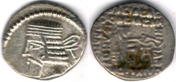 Ancient Coins -       Item #19561, KINGS OF PARTHIA: VOLOGASES I (51-78 AD). AR DRACHM (18X19MM; 3.31 Gr.) ECBATANA MINT, Sellwood 70.13
