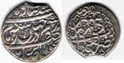 Ancient Coins - ITEM #34115, IRANIAN SILVER COIN, KARIM KHAN ZAND, 2-ABBASI, SHIRAZ MINT, AH 1182/AD 1768, TYPE C, KM #523, ALBUM 2796, PLEASING CONDTION