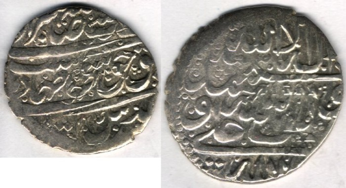 World Coins -       Item #32223 Safavid (Persian Dynasty) Tahmasp II (AH 1135-1145) silver Abbasi, Mashhad 1140AH, Album 2689, KM 303 (type A)