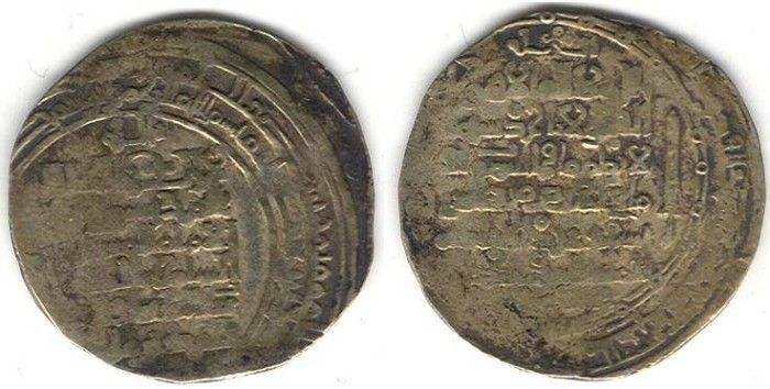 World Coins -  Item #3014, IRAN, GREAT Seljuq (Seljuk), Sanjar as a viceroy under Muhammad, AV debased pale gold dinar, Balkh mint AH 4XX, Album #1685A VERY RARE (RR)