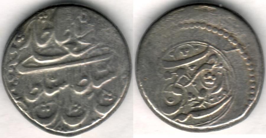 World Coins - ITEM #35368 QAJAR (IRANIAN DYNASTY), FATH'ALI SHAH (AH 1212-1250), AR SILVER RIYAL, URUMI MINT, 1229 AH, ALBUM #2880/ KM#688 (TYPE C), SCARCE MINT