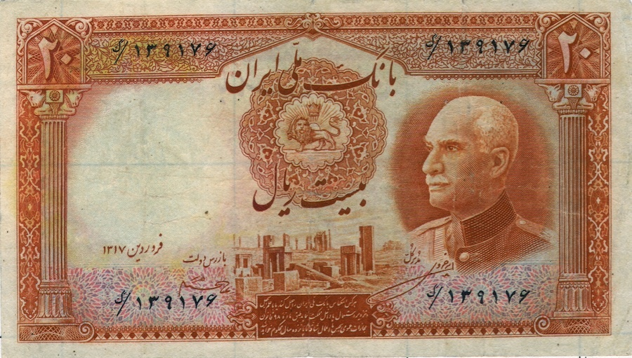 World Coins - ITEM #CBN1005, IRAN PAPER MONEY: 20 RIALS (2 TOMAN), BANKNOTE, REZA SHAH PAHLAVI, SH 1317 (1938), PICK 34A, Hard to Find!!