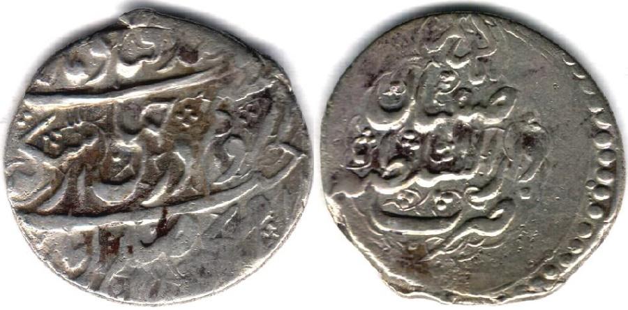 World Coins - ITEM #34133, IRANIAN SILVER COIN, KARIM KHAN ZAND, ABBASI, ISFAHAN (DATED 1179AH) TYPE C, KM #522, ALBUM 2800
