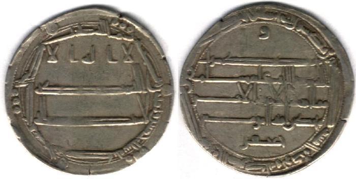 World Coins - Item #13108 Abbasid Empire (Medieval Islam), temp. Harun al-Rashid (AH 170-193), Silver dirham, 185AH, al-Muhammadiya (Reyy near Tehran, Iran) mint, Album #219.9