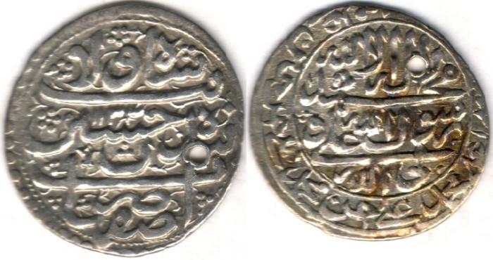 World Coins -       Item #32224 Safavid (Iranian Dynasty) Shah Sultan Hussein (AH 1105-1135) silver 2-shahi, Isfahan mint, AH 1134 (AD1721), Album #2684, Nice Sharp/deep strike!! Rare size