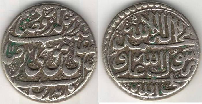 World Coins - Item #35251 Muhammad Hassan Khan Qajar (AH 1163-1172) Silver Rupi, Mazandaran mint 1170 AH (1757) SCARCE, Very Pleasing piece!