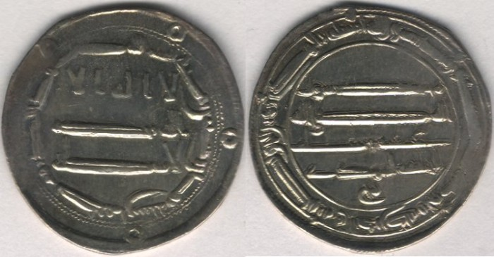 World Coins -  Item #1385 Abbasid (Medieval Islam), al-Mahdi (AH 158-169), Silver Dirham, 168AH, SCARCE Kirman Mint