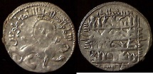 Ancient Coins - ITEM #3056, SELJUQ OF RUM, KAYKHUSRU II (GIYATH AL DIN) 634-644 AH / 1236-1245 AD, AR DIRHAM, STRUCK AT SIVAS, IN 640 AH, SUN AND LION TYPE, ALBUM 1218, some weakness, good value!!