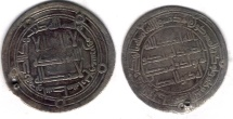 Ancient Coins - ITEM #13139 UMAYYAD (MEDIEVAL ISLAM), TEMP. HISHAM (AH 105-125), SILVER DIRHAM, 124 AH (AD 744), WASIT MINT ALBUM 137, SEE ALL THE OTHER DATES FROM THE SAME MINT!!